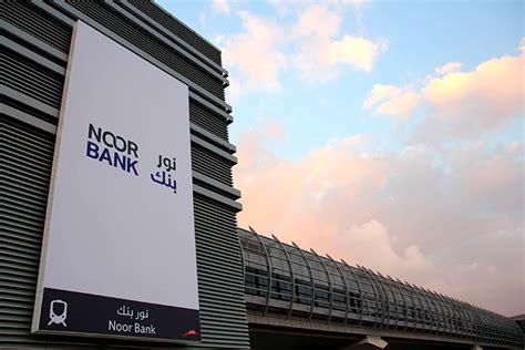 noor islamic bank noor bank corporate type 29letters مدونة ٢٩حرف