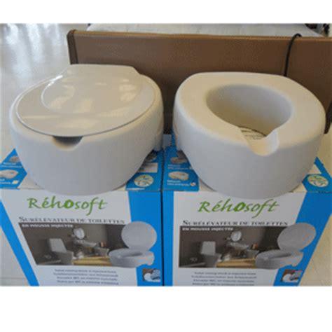 siege de toilette rehosoft 4 raised toilet seat locamedic