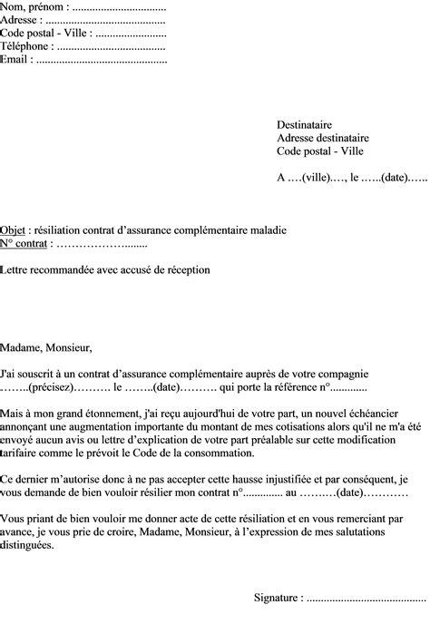 Exemple De Lettre Résiliation Assurance mod 232 le de lettre r 233 siliation assurance compl 233 mentaire