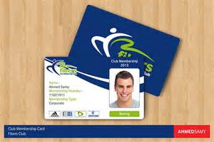 pta membership card template pta membership card template amazing membership card