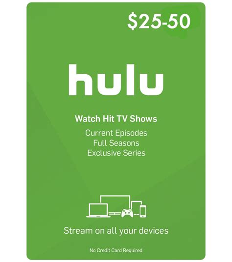 hulu gift card us email delivery mygiftcardsupply - Us Gift Cards