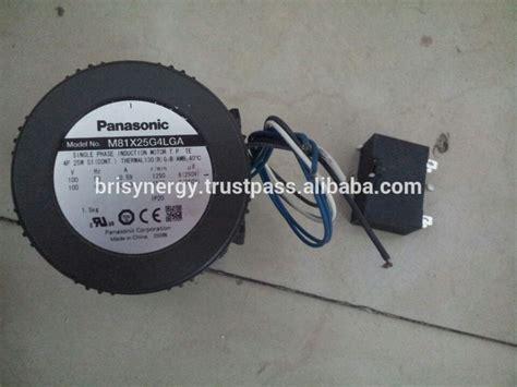panasonic induction motor single phase panasonic single phase induction motor 28 images panasonic m8rx25g4gga single phase