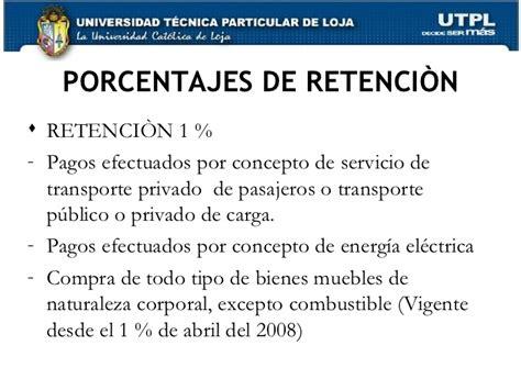 porcentaje de retencion en la fuente de colombia 2016 porcentajes de retencion en la fuente de impuesto a la