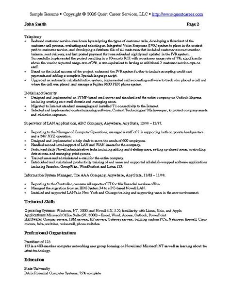 resume exles technical sle resume exle 3 it resume software development