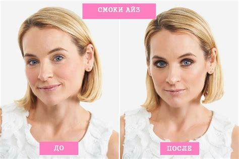 make overs for fifty year old makeover after 50 years old 7 модных тенденций в макияже