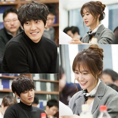 dramafire go ho starry night upcoming korean web drama quot go ho s starry night