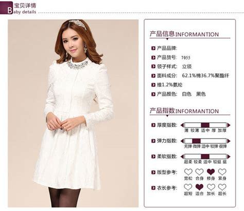 Gaun Malam Putih gaun pesta malam putih lengan panjang model terbaru jual murah import kerja