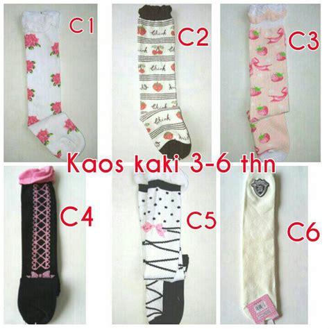 Hotlist Terbaru 5 In 1 Set Kaos Kaki 1 Kotak Isi 5 Pcs Kaos jual kaos kaki panjang anak perempuan umur 3 6 thn shea babykids