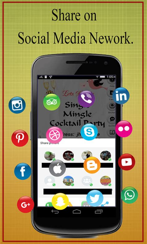 free invitation card maker app invitation card maker android apps on play