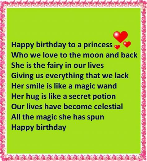 Granddaughter Birthday Quotes Birthday Wishes Poems For Granddaughter Happy Birthday