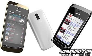 Hp Nokia Asha 310 accelerometer gps accelerometer