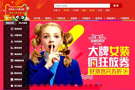alibaba singles day alibaba beats analyst expectations with 61 percent revenue