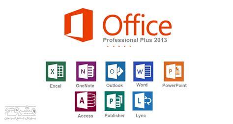 Microsoft Office Asli 6 綷 microsoft office 2013