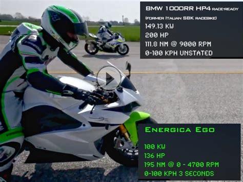 E Bike Vs Motorrad by Ebike Enerciga Ego Vs Bmw S1000rr Hp4 Vs Ferrari Vs