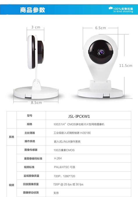 Hd Wireless Cctv Ip Wifi P2p 720p Yoosee Puppy Baby Monit 1 yoosee mini smart p2p ip 720p hd wifi wireless
