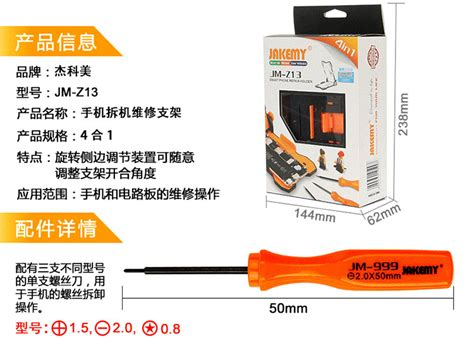 Mangkuk Buah Multifungsi Dengan Smartphone Holder jakemy smartphone repair holder jm z13 jakartanotebook