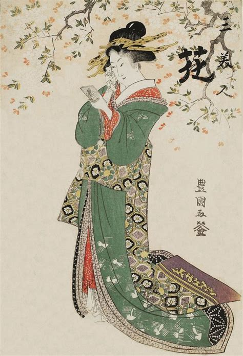 libro japanese prints ukiyo e in 475 best images about kimonos in ukiyo e prints on