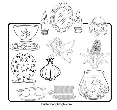 iranian new year coloring pages 11 best images about iran on pinterest coins activities