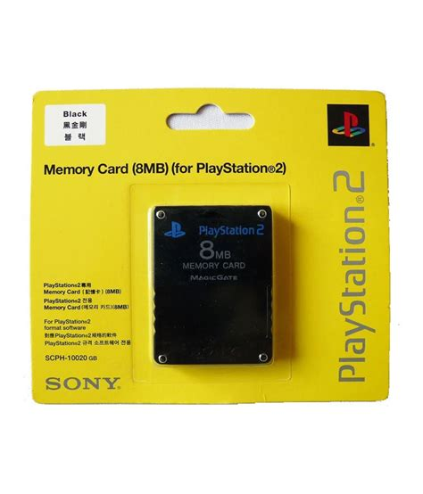 Memory Card Ps2 8mb buy digitech ps2 memory card 8mb at best price in india snapdeal