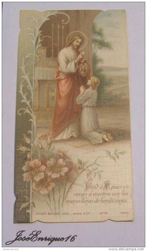 venta imagenes religiosas uruguay maison bouasse lebel paris 1917 first communion