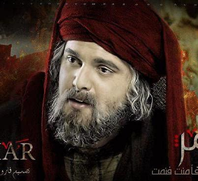 film omar ibn al khattab 2012 umar bin khattab movie part 1 checcofu mp3