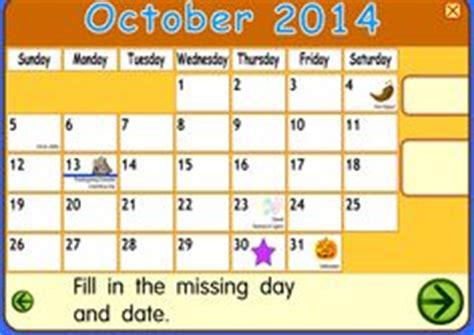 starfall make a calendar starfall calendar blank calendar templates