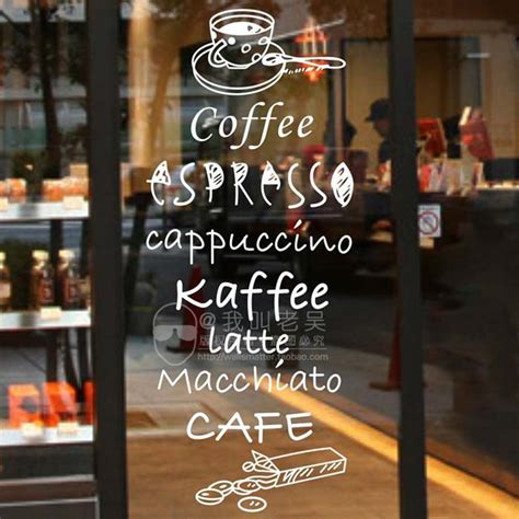 Sticker Coffee Shop milk tea coffee shop cafes bread cake kitchen wall removable sticker decal diy