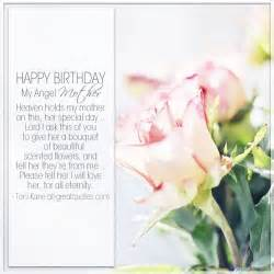 happy birthday my angel mother heaven holds my mother