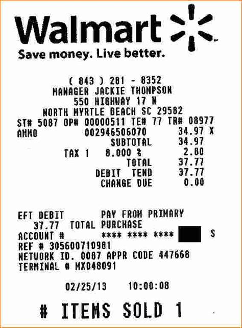 need walmart receipt template walmart receipt template letter world