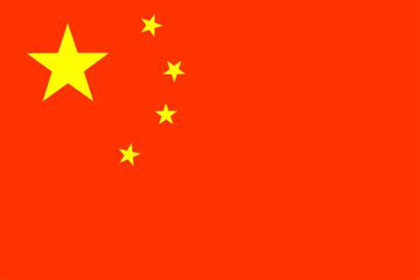 Clipart China china clip at clker vector clip
