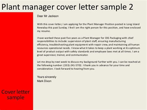 Chief Hr Officer Cover Letter by Plant Manager Cover Letter