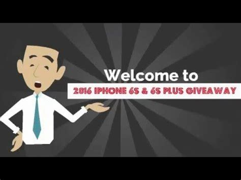 Iphone 6s Survey Giveaway - how to win iphone 6s free iphone 6s giveaways 2016 earn money online surveys get