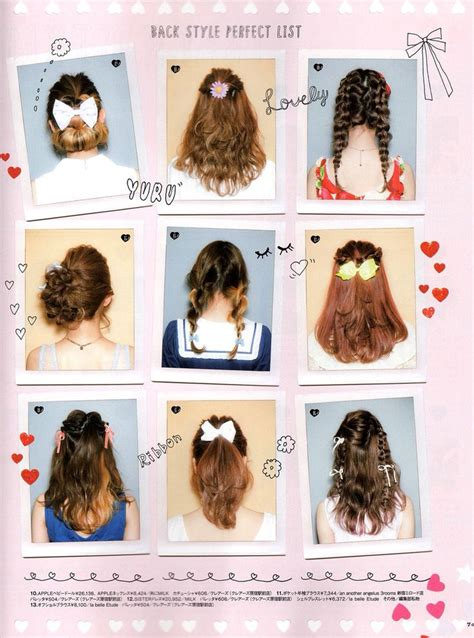 diy japanese hairstyles 299 best images about japanese magazines on pinterest