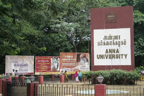 Temple Mba Apply by Tamil Nadu Common Admissions Tanca