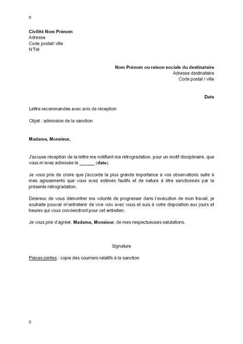 Demande De Lettre D Admission Modele Accus 233 Reception Courrier Modele Ligne Pour Lettre Jaoloron