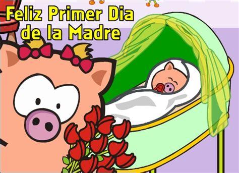 postales dia de la madre prima images for dia de las como hacer tarjetas para el dia de la madre en