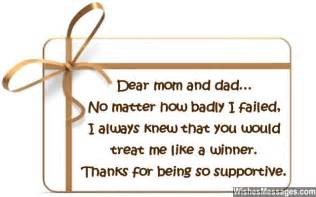 Appreciation Letter Dad you notes for parents messages for mom and dad sms text messages