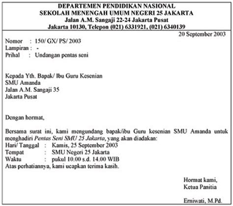 data kuliah contoh surat resmi undangan