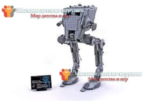 Lepin 05052 Wars Imperial At St конструктор lepin 05052 аналог lego 10174 wars имперский at st ultimate collector s quot мир