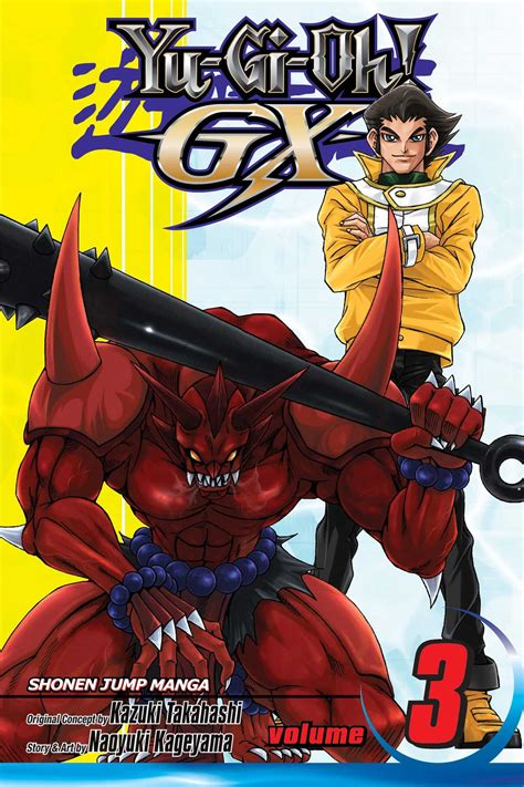 Yugioh Gx Vol 1 yu gi oh gx vol 3 book by naoyuki kageyama official publisher page simon schuster