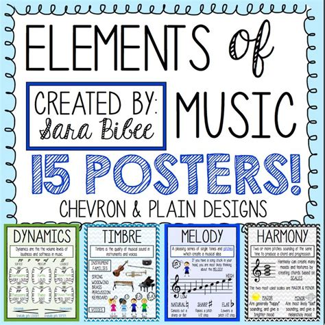 elements music printable elements of music anchor charts http www