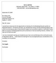 thank you letter after resumes design