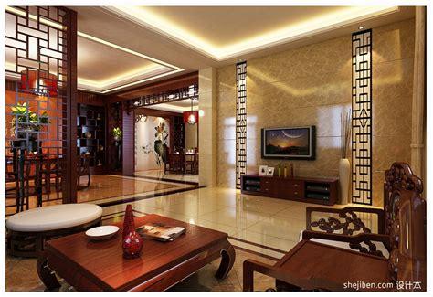 chinese style home decor 中式效果图 现代中式效果图 中式客厅效果图 淘宝助理