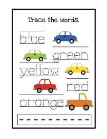 cars trace words printable early childhood education