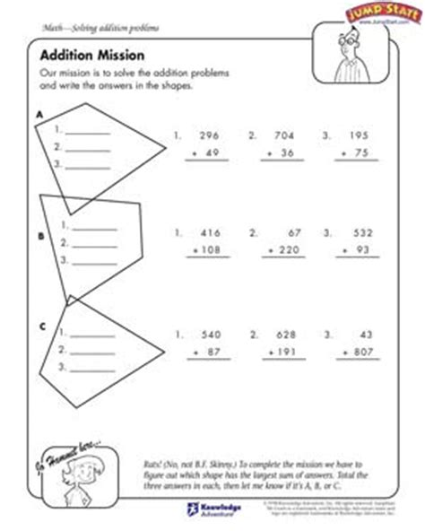 educational coloring pages 5th grade free coloring pages 7th grade math colouring pages math