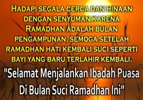 10 kata mutiara puasa dari al hadis abi ummi