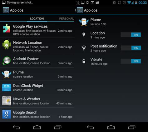 android permission a guide to understanding android app permissions how to manage them hongkiat