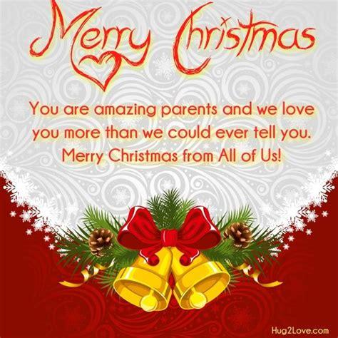christmas greeting card  parents christmas  christmas wishes