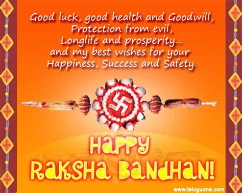 Greeting Card Templates For Raksha Bandhan by Raksha Bandhan Shayari Poems Greeting Card Gift Card