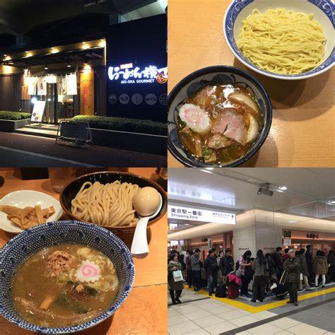 Okamoto Kitchen okamoto kitchen s winter adventure in tokyo japan